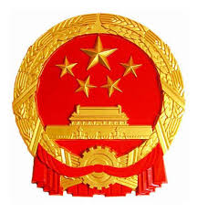Consulate General of China in San Francisco - Home   Facebook