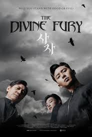 the divine fury imdb