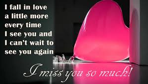 romantic i miss you eessages