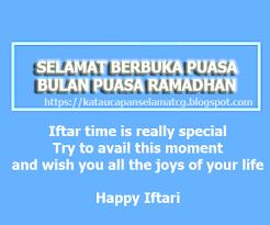 ucapan selamat berbuka puasa ramadhan dalam kata kata menunggu