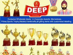 awards mementos medals