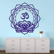 Amazon Com Large Mandala Lotus Meditation Yoga Wall Decal Gym Lotus Om Mantra Meditation Mandala Hinduism Wall Sticker Vinyl Decor85cm Kitchen Dining