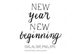 new year new beginning quote svg dxf png ai file