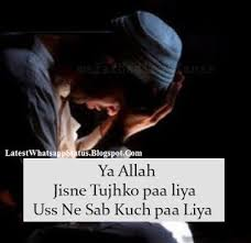 latest whatsapp quotes and status whatsapp status quotes allah
