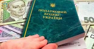 Надходження ПДВ до державного бюджету від бізнесу Луганщини перевищили пів мільярда гривень
