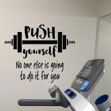 Push Yourself No One Else Is Going To Do It For You Vinyl Wall Decal Workout Room Wall Vinyl Weight Room Exercise Room Home Gym Wall Art Hh2169
