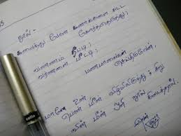unique best friend quotes in tamil paulcong