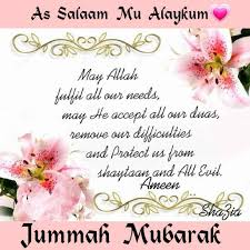 quotes jumma mubarak