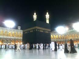 اجمل صور مكة بوستات جميلة للحج اللهم ما اوعدنا صور دينيه اسلامية