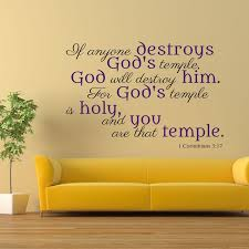 1 Corinthians 3 17 Scripture Vinyl Wall Decal Divine Walls