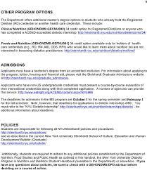 clinical nutrition curriculum code