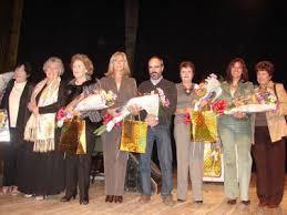 AMANDA ISIDORI 2007: Ocho mujeres viedmenses fueron homenajeadas por el  compromiso comunitario