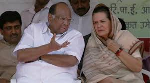 Coalition name: Cong-NCP rejects Sena's 'Maha Shiv Aghadi' | India News,The  Indian Express