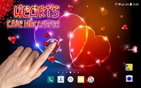خلفيات قلب الحب خلفيات حب ورومانسيه For Android Apk Download