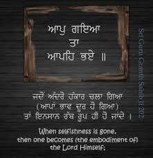 pin by chandan on h gurbani quotes guru granth sahib quotes
