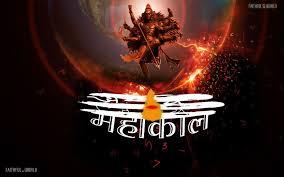 mahadev shiva hd wallpaper faithful world