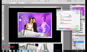 8 تصميم صور الأعراس الجزء الاول دورة فن الاستديوهات Youtube