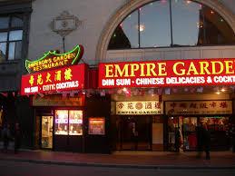 emperor s garden restaurant boston