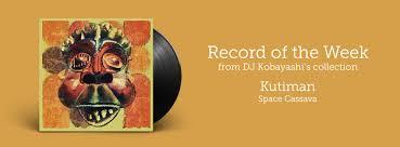 Record of the Week - Kutiman - Space Cassava   Batov Records
