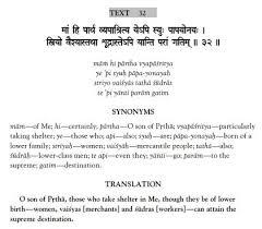 what are the most disturbing quotes in the bhagavad gita quora
