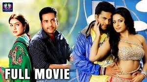 Sivaji Super Hit Romantic Comedy Entertainer   Aditi Agarwal ...