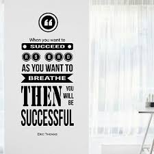 Eric Thomas Inspirational Motivational Wall Decal Art Quote Home Office Decor Ebay