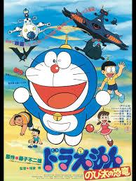 Fshare] - Doraemon Nobita's Dinosaur 1980 1080i MPEG-2 4Audio ...