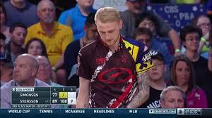pba bowling tour finals chionship