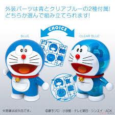 CHÍNH HÃNG Mô hình Doraemon Figure-rise Mechanics - Doremon ...