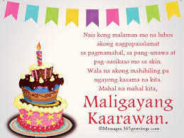 tagalog birthday messages for friend jpg × birthday