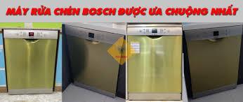 Máy rửa bát Bosch SMS63L08EA - Hàng Chính Hãng - Giá Rẻ Nhất