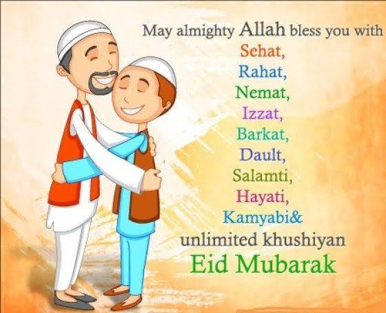 bakra eid mubarak - eid ul adha Wishes Images  Eid ul Adha Mubarak