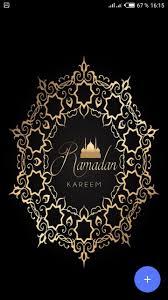 أفضل خلفيات رمضان كريم 2019 For Android Apk Download