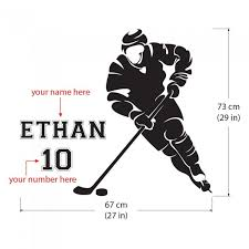 Personalized Name And Number Ice Hockey Player Wall Decal