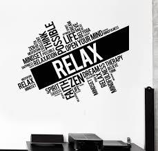 Vinyl Wall Decal Relax Words Cloud Zen Meditation Stickers Ig4460 Zenmeditationtips Meditationthezenway Vinyl Wall Decals Word Cloud Zen Meditation