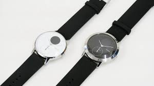 "Smart dial watch ""Nokia Steel HR"" which can be used without ..."