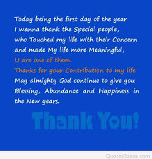 lovely happy new year wishes