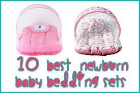 best newborn baby bedding sets in india