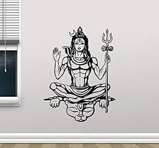 Amazon Com Shiva Wall Decal Indian Gods Vinyl Sticker Hinduism Wall Art Indian Religion Yoga Decor Design Meditation Room Decal Housewares Bedroom Decor Removable Wall Mural 100rt Home Kitchen