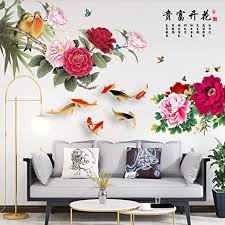 Amazon Com Aapbb Peony Flowers Art Decals Flower Wall Stickers Waterproof Vinyl Self Adhesive Removable Art Murals For Living Room Bedroom Nursery House Diy Decoration Kitchen Dining