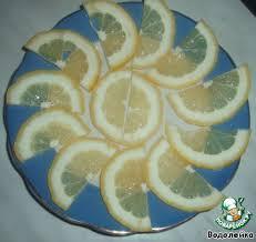 Лимончик на закусончик – кулинарный рецепт