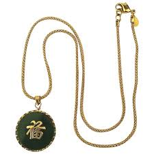 chinese jade pendant necklace w