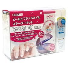 homei l off gel nail starter kit
