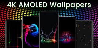 do 4k wallpaper app and live wallpaper