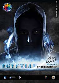 Calameo Egyptian Photographer Magazine Issue 4