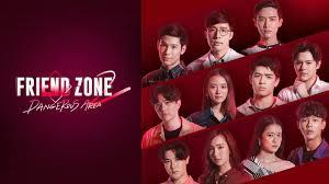 gmmtv 2020 friend zone 2 dangerous
