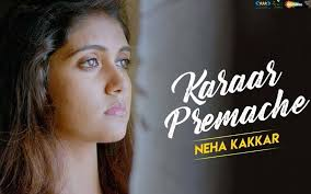 neha kr croons a melodious marathi