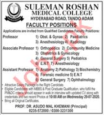 Suleman Roshan Medical College Tando Adam Jobs 2020 2020 Job Advertisement  Pakistan