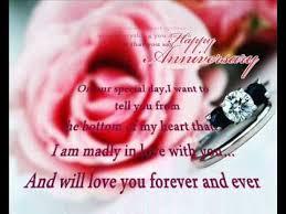 kuch bhi nahi tha happy st anniversary