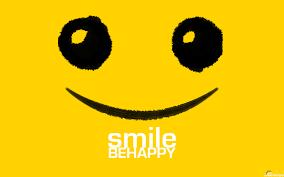 صور ابتسامة سر التفاؤل والحياة
